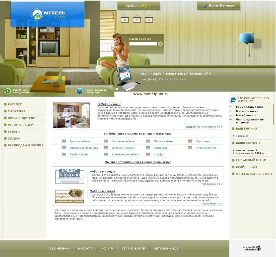 Сайт нн создание сайтов руст алкогольная компания сайт